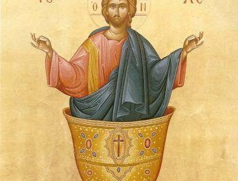 Lectionary: Corpus Christi Sunday
